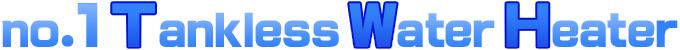 1TanklessWaterHeater Logo
