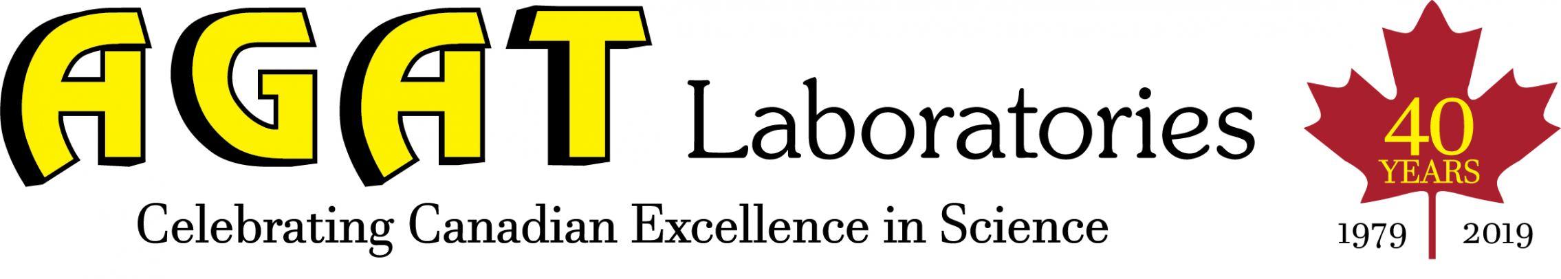 AGATLabs Logo