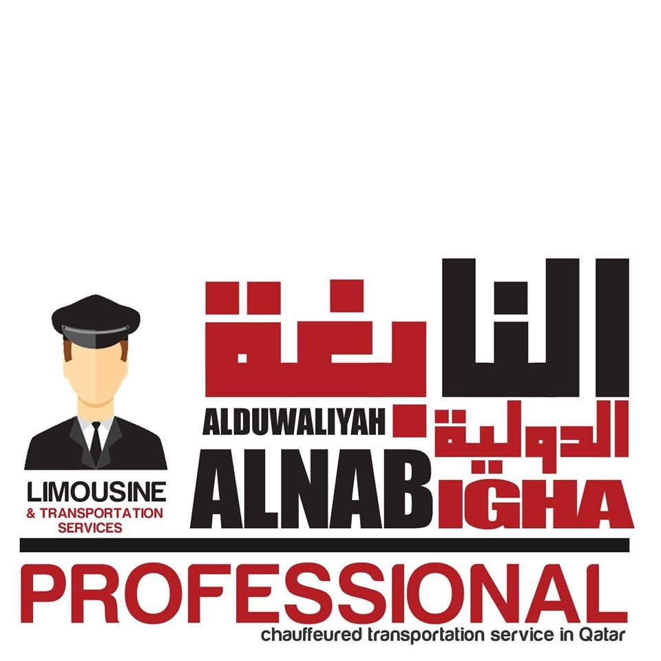 ALNABIGHA Logo