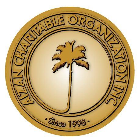 Aizan Charitable Organization Logo