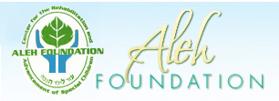 Aleh Foundation Logo