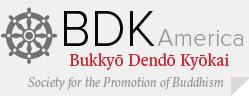 BDK America Logo