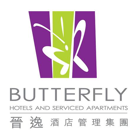 Butterfly Hotels and Serviced Apartments Logo