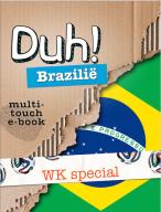 Duhbooks Logo