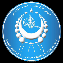 East Turkistan Government in Exile Logo