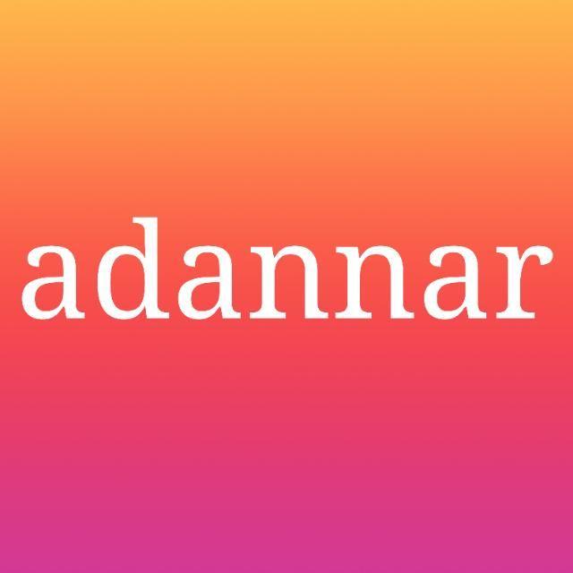 Adannar Logo
