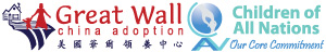 Great Wall & Children of All Nations Logo