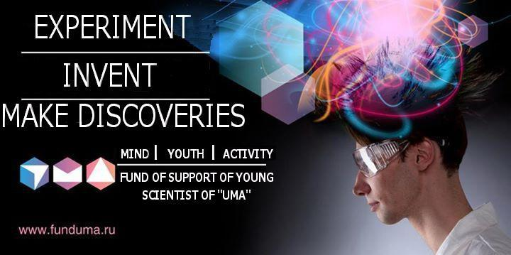 UMA foundation Logo