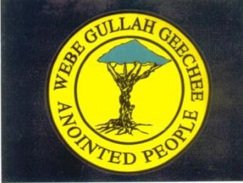 Gullah/Geechee Sea Island Coalition Logo