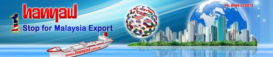 Hanyaw Malaysia - 1 stop for Malaysia Export Logo