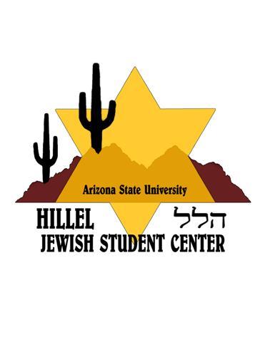 Hillel at ASU Logo