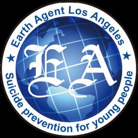 NGO Earth Agent Logo