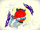 Jamaal Al-Din's Hoops 227 / Ph. (208) 863-1191 Logo