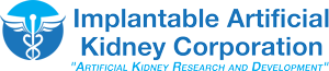Implantable Artificial Kidney Corporation Logo