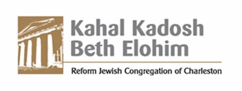 Kahal Kadosh Beth Elohim Logo