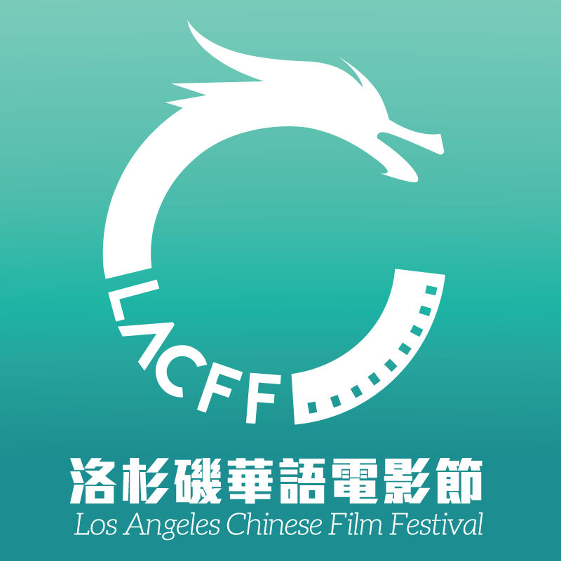 Los Angeles Chinese Film Festival Logo