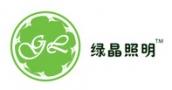 Stellaray Tech. Co., Ltd Logo