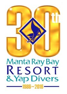 MantaRayBayResort Logo