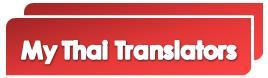 Mythaitranslators Logo