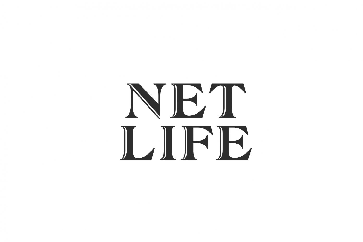 NET LIFE Financial Marketing Logo