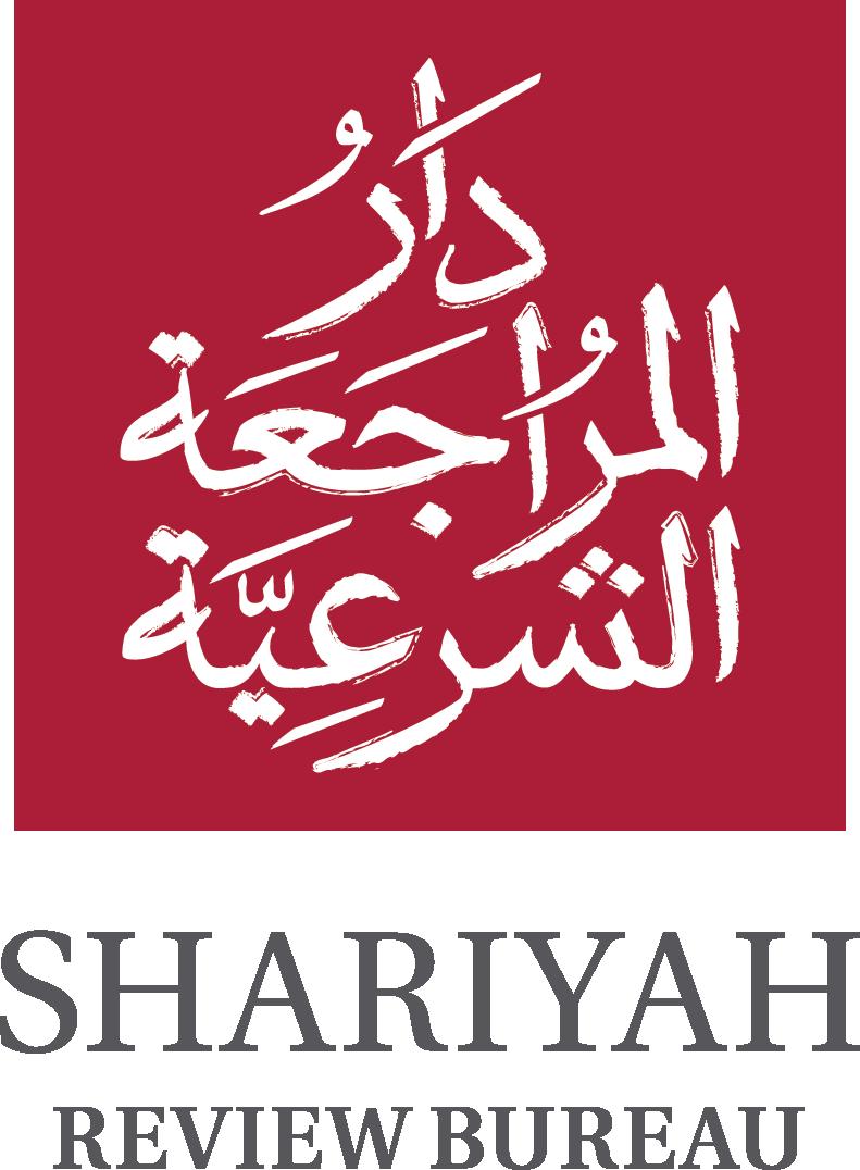 Shariyah Review Bureau Logo