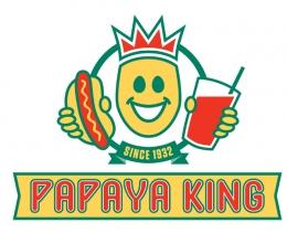 Papaya King Logo