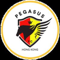Pegasus Hong Kong Logo