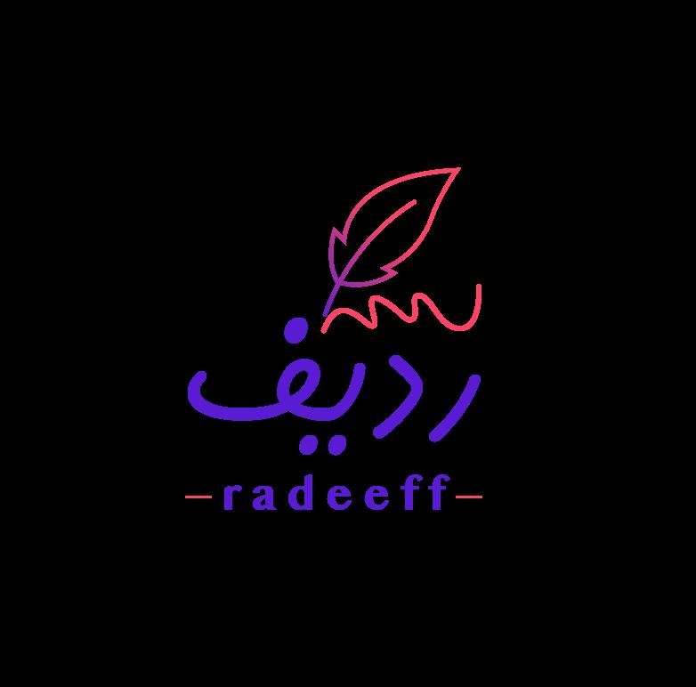Radeeff Logo