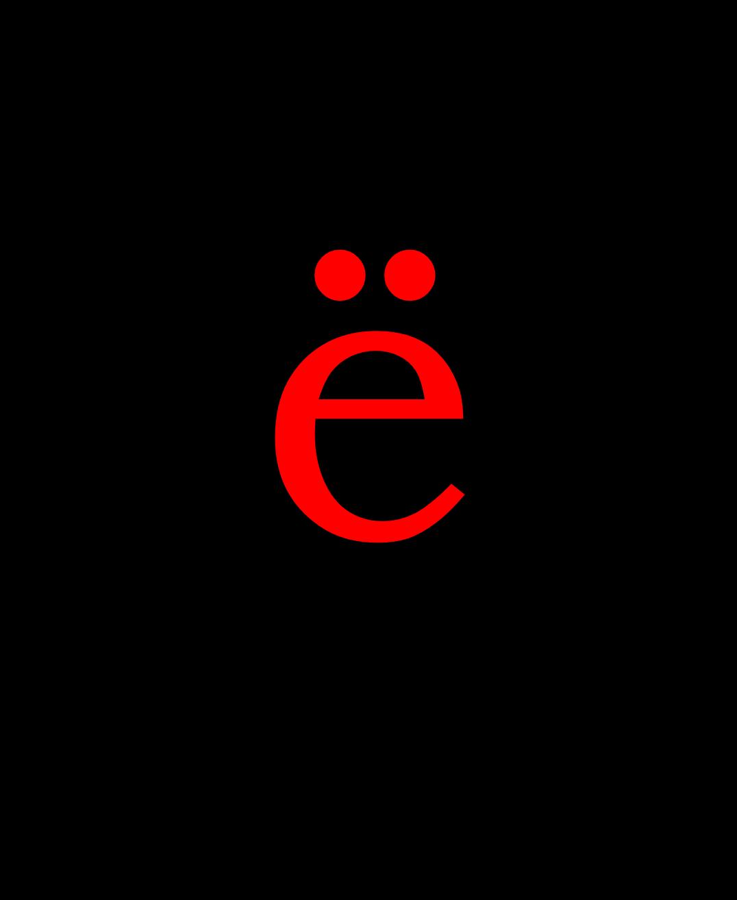 Research-Engineer Logo