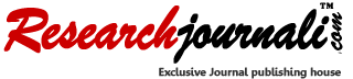 Researchjournali.com Logo