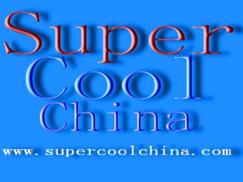 SuperCoolChina Logo