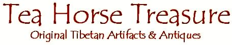 Tea Horse Treasure Logo