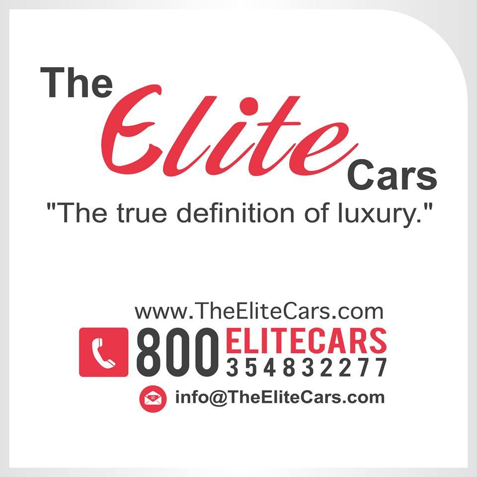 The Elite Cars Logo