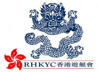 Royal Hong Kong Yacht Club (RHKYC) Logo