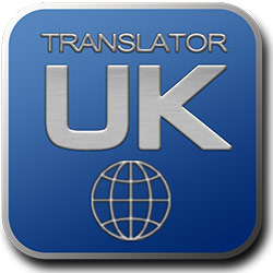Translator UK Logo