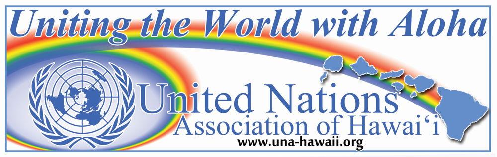 United Nations Association Hawaii-Honolulu Logo