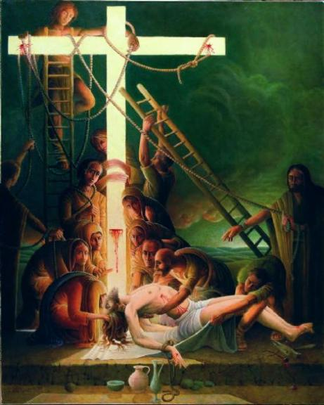 UpstreamPeopleGaller Logo