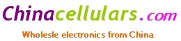 Chinacellulars.com ltd Logo