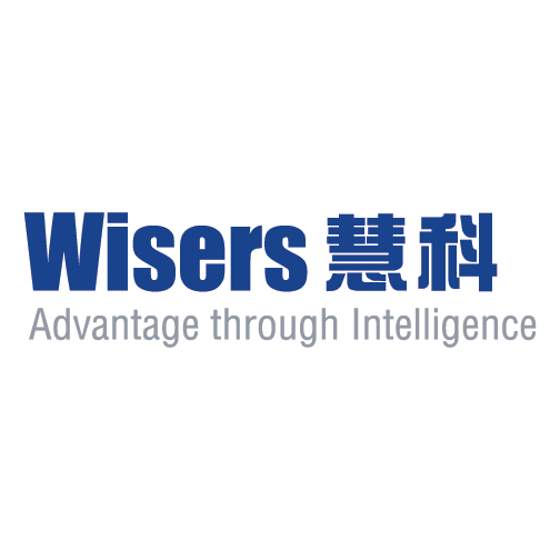 Wisers Logo