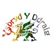 Ysbryd y Ddraig Logo
