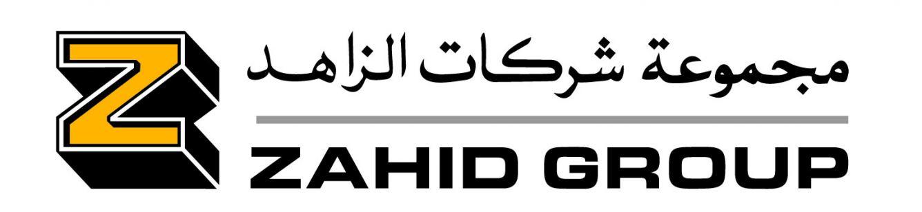 Zahid Group Logo