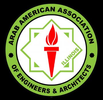 Arab American Assoc. of Engineers & Architects, IL Logo