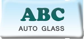 abcautoglass Logo