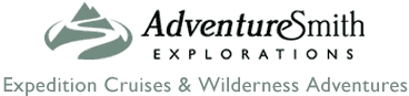 adventuresmith Logo