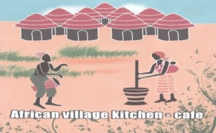 African Village Kitchen Logo
