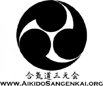 Aikido Hawaii Sangenkai Logo