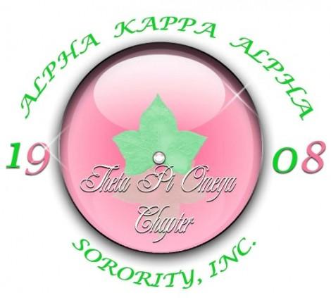 Alpha Kappa Alpha Sorority, Inc., Theta Pi Omega Logo
