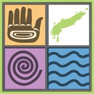 Alamance Artisans Guild Logo