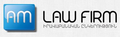 AM Law Firm Logo