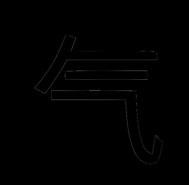 PR Intruder Network Logo